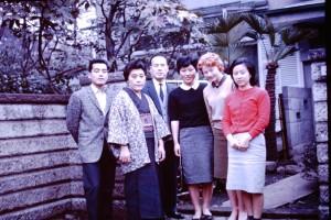 Alyce's homestay family in Japan 1964