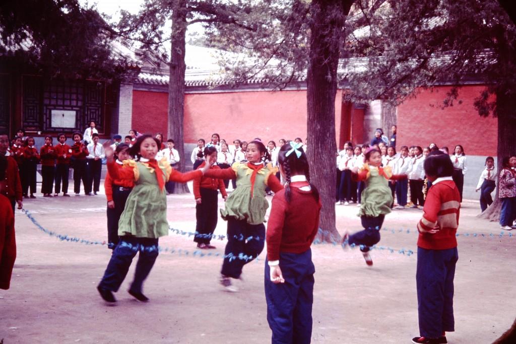 A local primary school, Beijing 1965