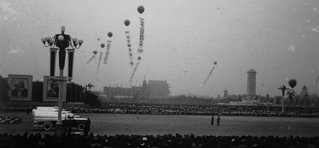 Beijing National Day Celebration 1965