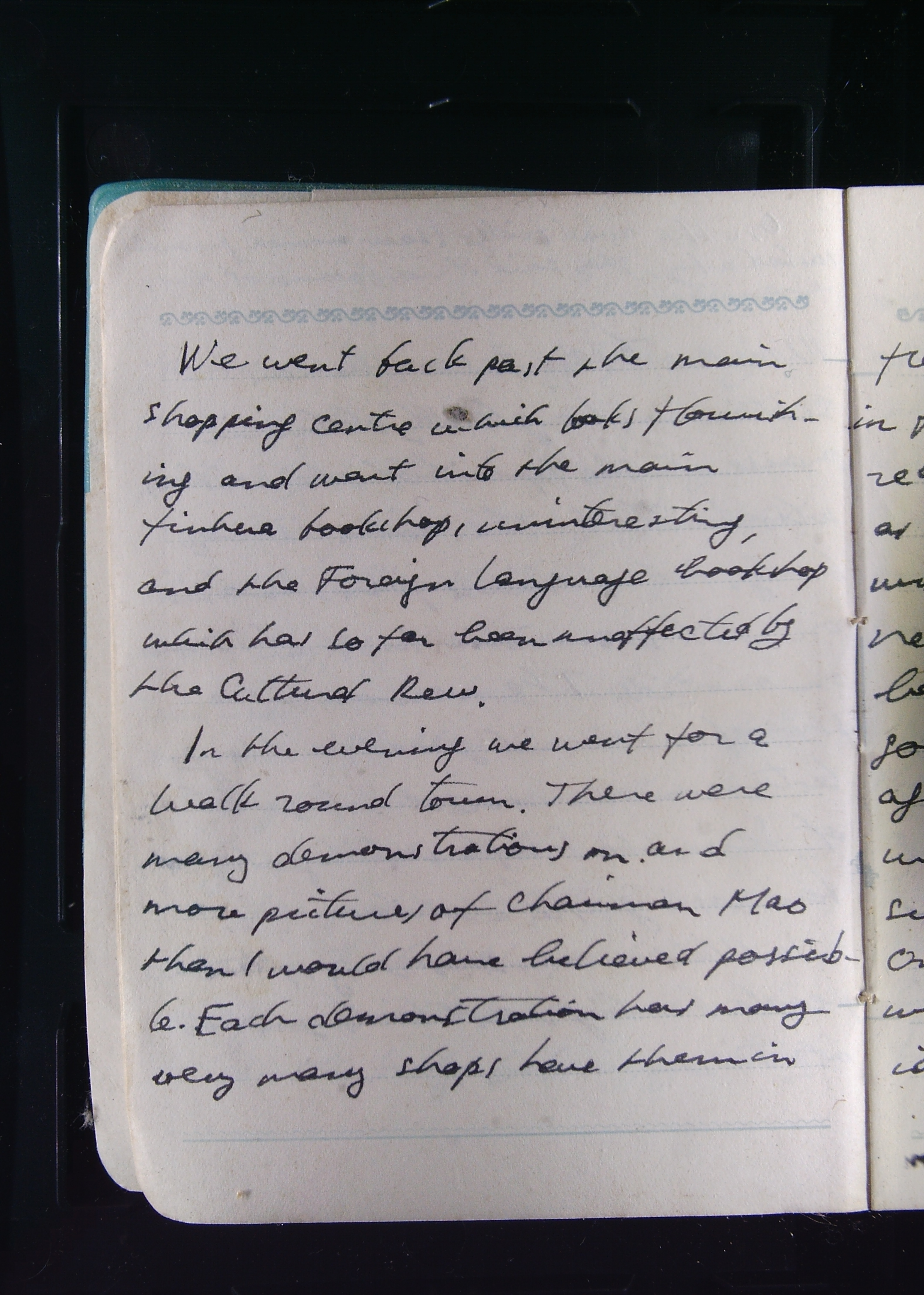 a diary entry after visting an orphanage Anne frank reading guide questions and answers  why did anne's mother want her to visit an oculist  what is the date of anne frank's last diary entry august .