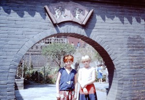 Various travels around China with daughters Josephine and Veronica 1982
