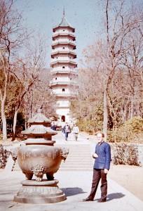 Colin Mackerras Beijing 1965