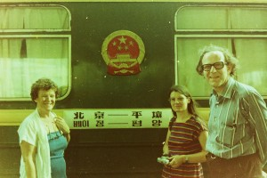 Various travels around China travelling to North Korea 1979