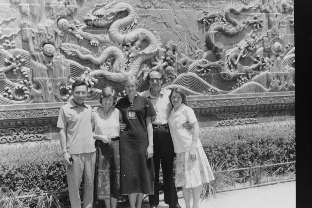Chen Lin, Colin, Alyce and friends