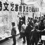 Revolutionary  DAZIBAO taking over the streets and scenery of China 1967