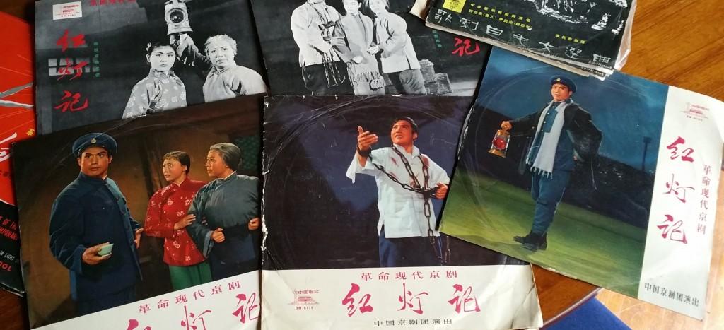 Revolutionary Peking Opera bought in 1966. The Red Lantern
