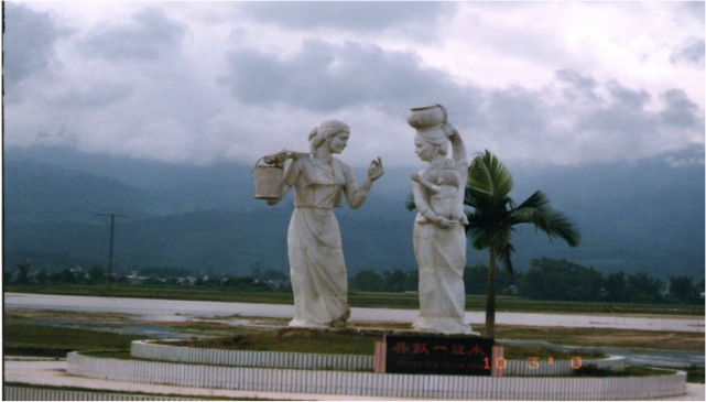 Statues of Young Dai Women