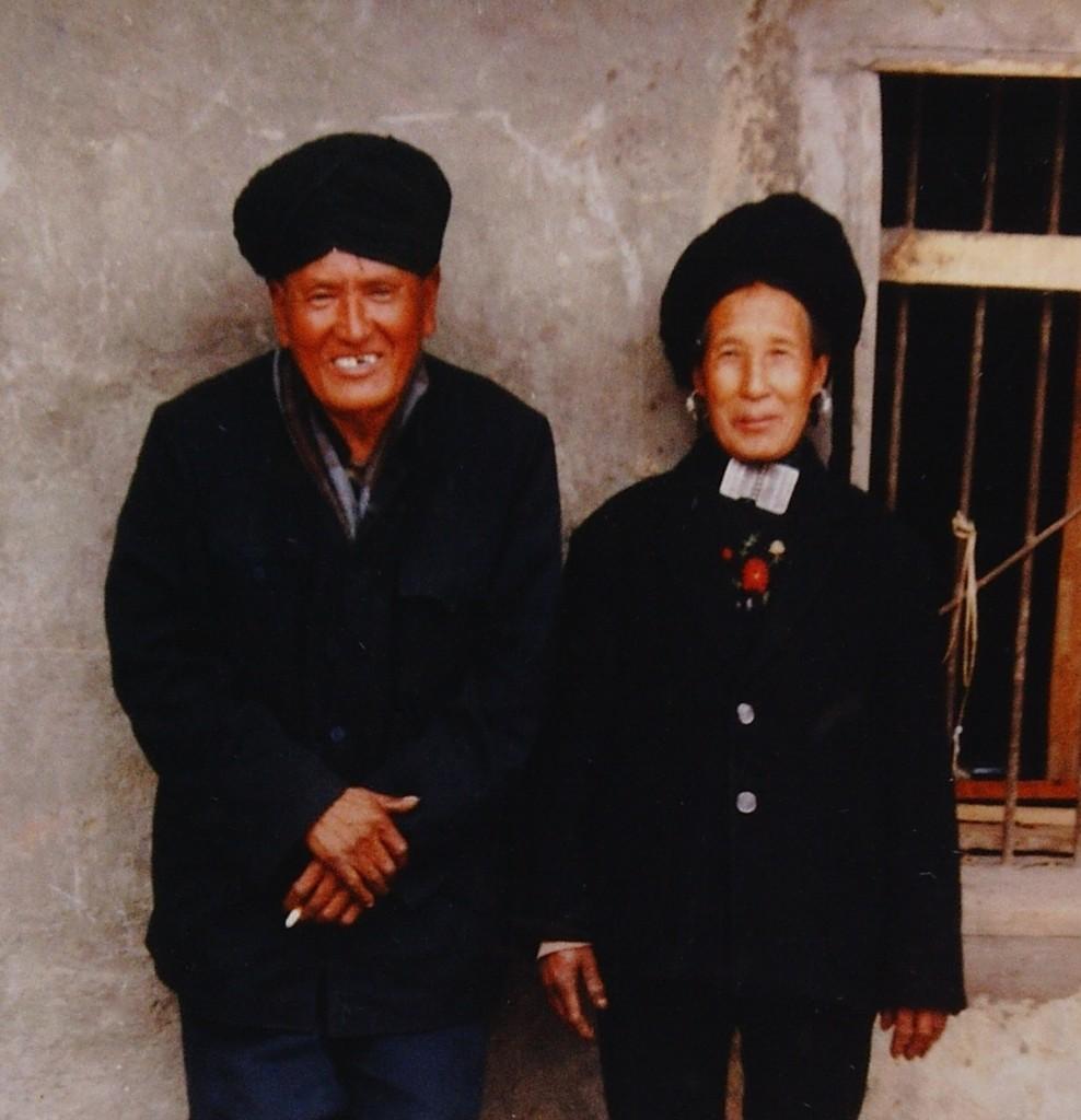 Yi Couple